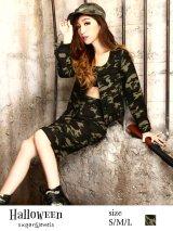 【ハロウィン】強気のアーミースタイルで攻めてみて♪カモフラージュ柄ジャケット&スカート☆アーミーコスプレセット