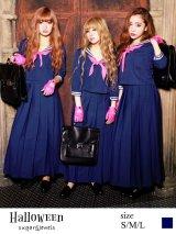 ☆予約【ハロウィン4点セット】スケバンコスプレセット(B015SB)