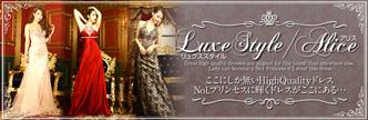 LuxeStyle/Aliceドレス