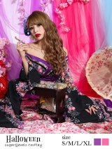 花魁コスプレ【ハロウィン1点セット】【S〜XLサイズ/2カラー】[HC02]