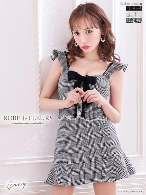 画像1: 再入荷【ROBE de FLEURS/ローブドフルール】チェックツイード×スカートパンツドレス キャバドレス
