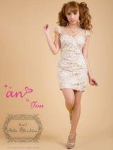 【An to you】華レースが優雅に着こなす♪フェミニンなミディアムキャバドレス *S/Mサイズ・ベージュ