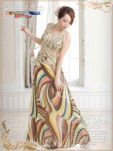 【Luxe Style/リュクススタイル】大人気シリーズにプッチ風マーブル柄が登場♪ホルターロングキャバドレス