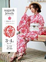 値下げ☆【浴衣3〜4点セット】sugar&Jewelsオリジナルデザイン!紅緋×ダマスク浴衣セット