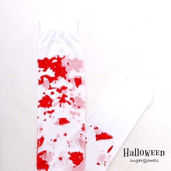 画像3: 【ハロウィン/小物】血だらけニーハイソックス(jSB1607)[HC02]