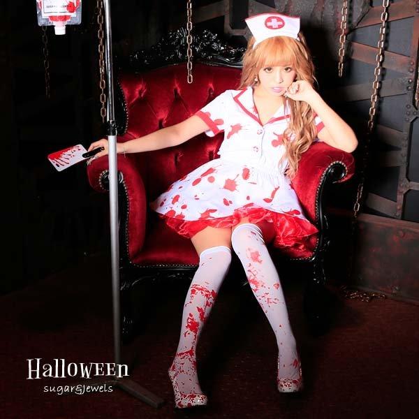 画像4: 【ハロウィン/小物】血だらけニーハイソックス(jSB1607)[HC02]