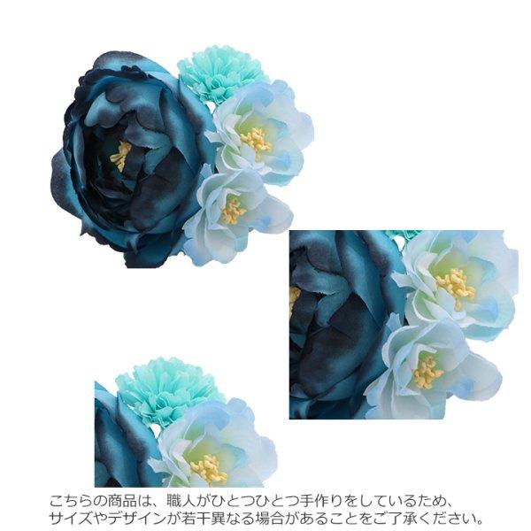 画像3: 【浴衣小物/コサージュ】フラワーコサージュ☆髪飾り