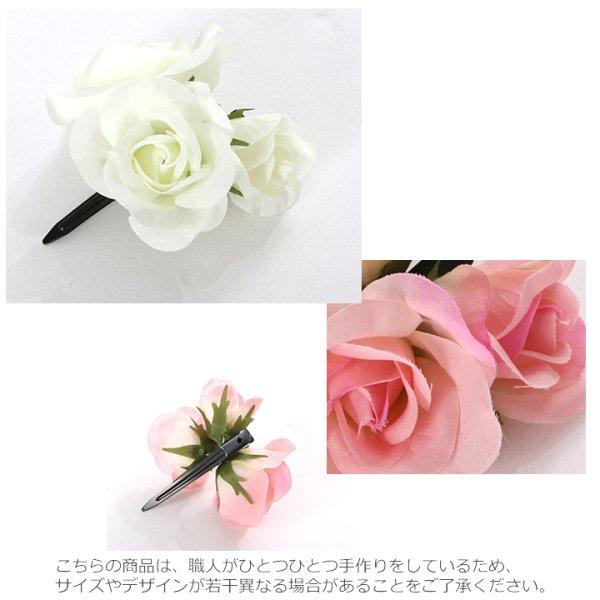 画像3: 【浴衣小物/コサージュ】薔薇コサージュ髪飾り