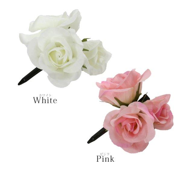 画像2: 【浴衣小物/コサージュ】薔薇コサージュ髪飾り