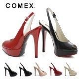 【COMEX】5カラー☆シンプル美シルエットハイヒール☆13cm