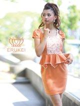 【ERUKEI / Glitter】レース切り替え/ぺプラム/タイト/キャバドレス