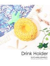 【浮き輪】パイナップル ドリンクホルダー