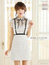 新色追加!! XSサイズあり【ROBE de FLEURS/ローブドフルール】ビジュー襟リボン/ 立体刺繍レース/ 台形スカート/ キャバドレス
