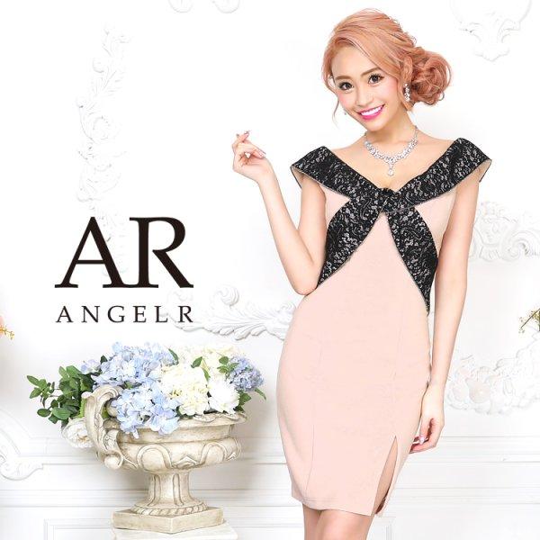 画像2: 【Angel R/エンジェルアール】レースバイカラー /オフショルダー / タイト/ キャバドレス