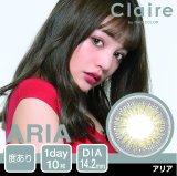 【クレア by MAX COLOR】(アリア )(1箱10枚入)1日使い捨てカラーコンタクト【カラコン】