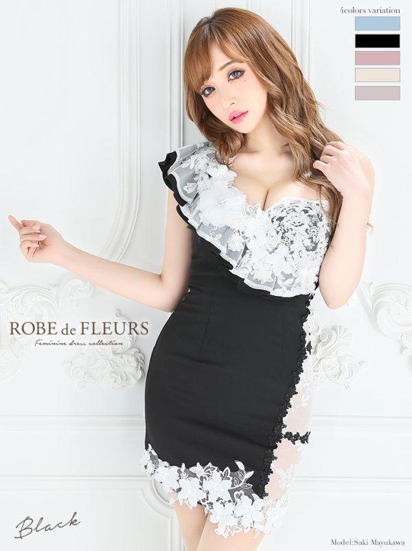 XSサイズあり【ROBE de FLEURS/ローブドフルール】3Dフラワー/ アシンメトリー/ シアー/ タイト/ ミニドレス/ キャバドレス/ブラック