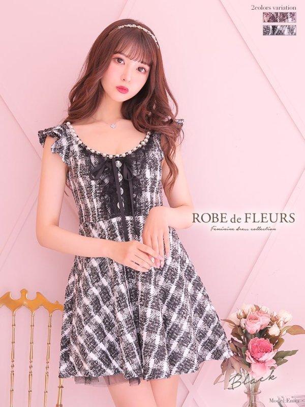 【Lサイズあり】【ROBE de FLEURS/ローブドフルール】チュールレース/ ツイード/フレア/ ミニドレス/ キャバドレス ブラック