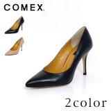 【COMEX】 2color/ 9cmヒール/ エナメル/スムース/ピンヒール/パンプス