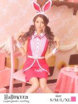ピンクドールバニー【ハロウィン5点セット】【S-XLサイズ/1カラー】[HC02]