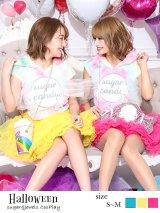 キャンディモンスターコスプレセット【ハロウィン2点セット】【S〜Mサイズ/3カラー】 [HC02]