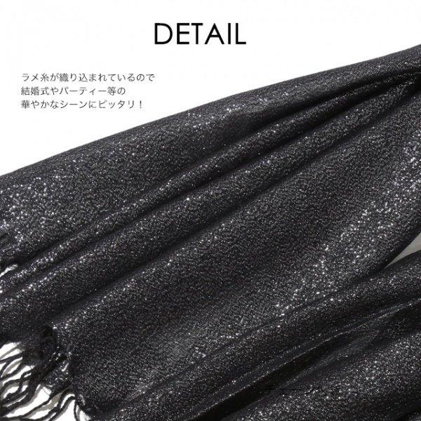画像4: 【ストール】大判ラメストール【5カラー】[OF08]