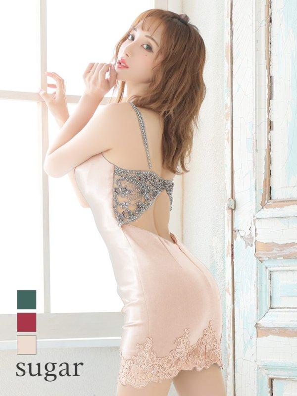 【Angel R/エンジェルアール】バックビジュー / 裾レース/ タイト/ ミニドレス /ベージュ /キャバドレス