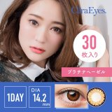 【1Day Cara Eyes (ワンデーキャラアイ)】(プラチナヘーゼル)度あり/度なし(1箱30枚入り) 1日使い捨てカラーコンタクト【カラコン】