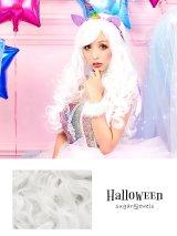 【ハロウィン/小物】ホワイトフルウィッグ【フリーサイズ/1カラー】[OF03] W001231