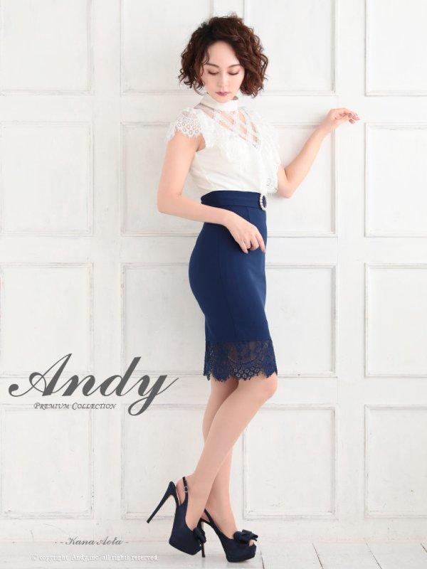 画像2: Andy ANDY Fashion Press 04 COLLECTION 07【ANDY/アンディ】レース/ ハイウエスト切替/ ショートスリーブ/ タイト/ ミニドレス/ キャバドレス