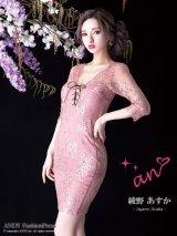【an ANDY Fashion Press 05 Asuka Ayano - COLLECTION 02】総レース/ バストスピンドル/ サイドシアー/ 袖あり/ タイト/ ミニドレス/ キャバドレス