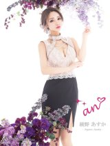 【an ANDY Fashion Press 05 Asuka Ayano - COLLECTION 06】レース切替/ ホルターネック/ バストクロスデザイン/ ノースリーブ/ タイト/ ミニドレス/ キャバドレス