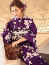 【高級浴衣】紫地x白色花柄模様浴衣セット