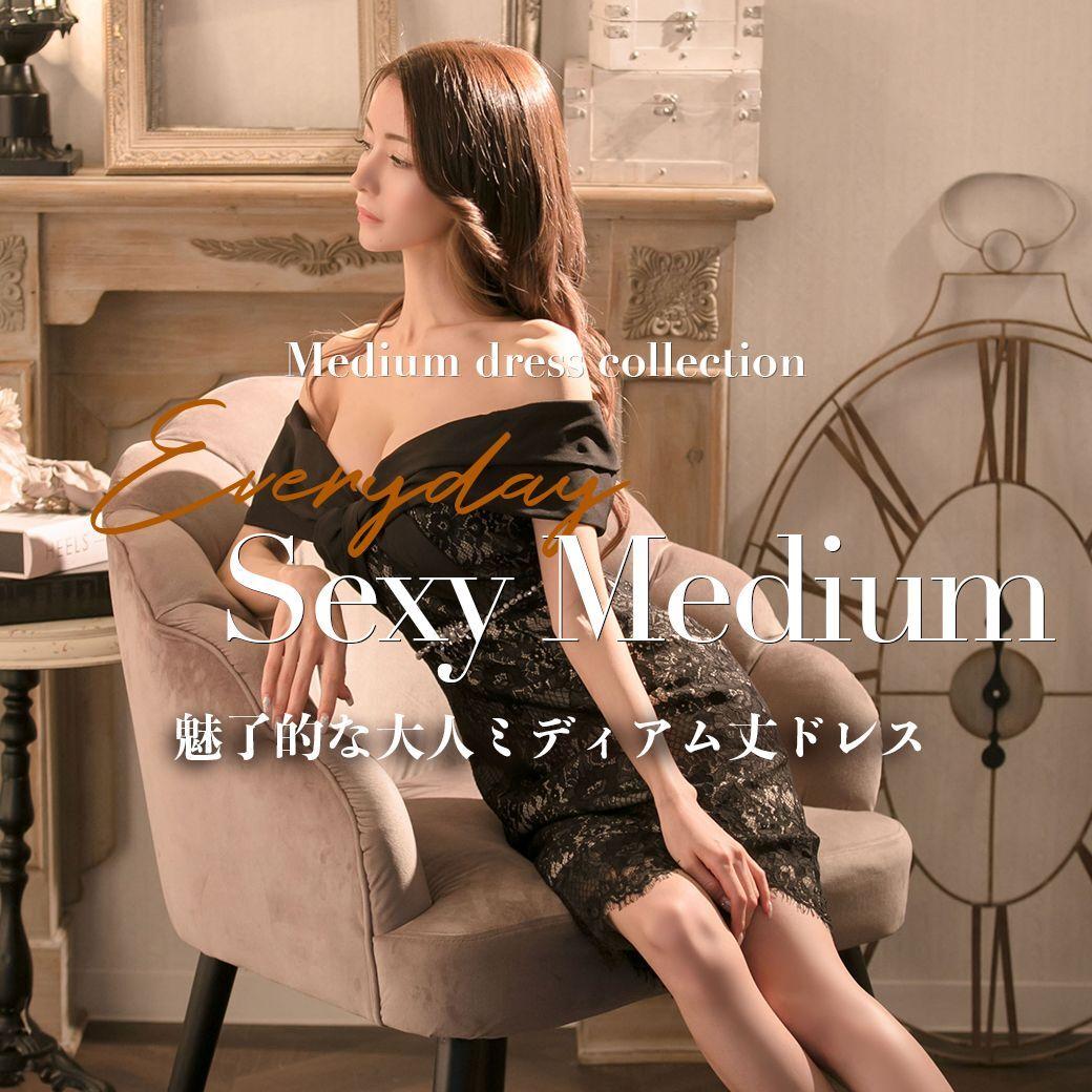 #Sexy Medium