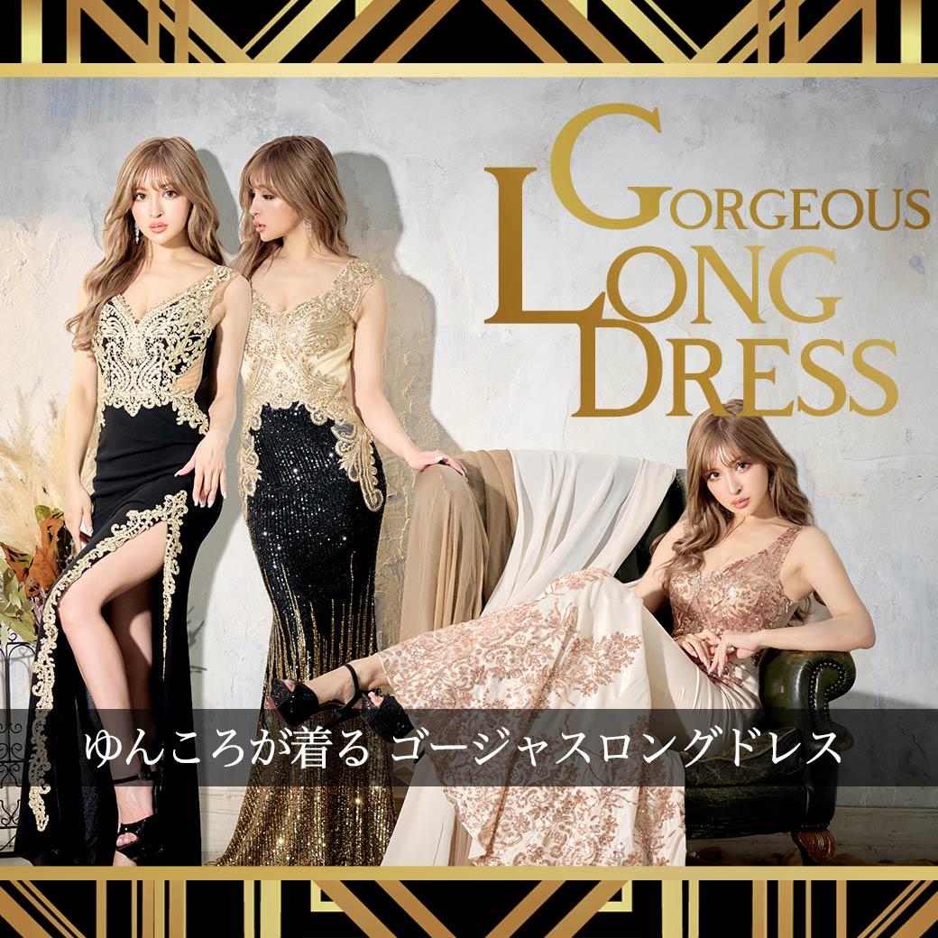 #Gorgeous Long Dress