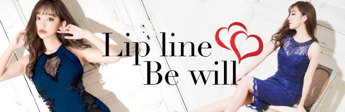 Lipline/Bewill ドレス特集