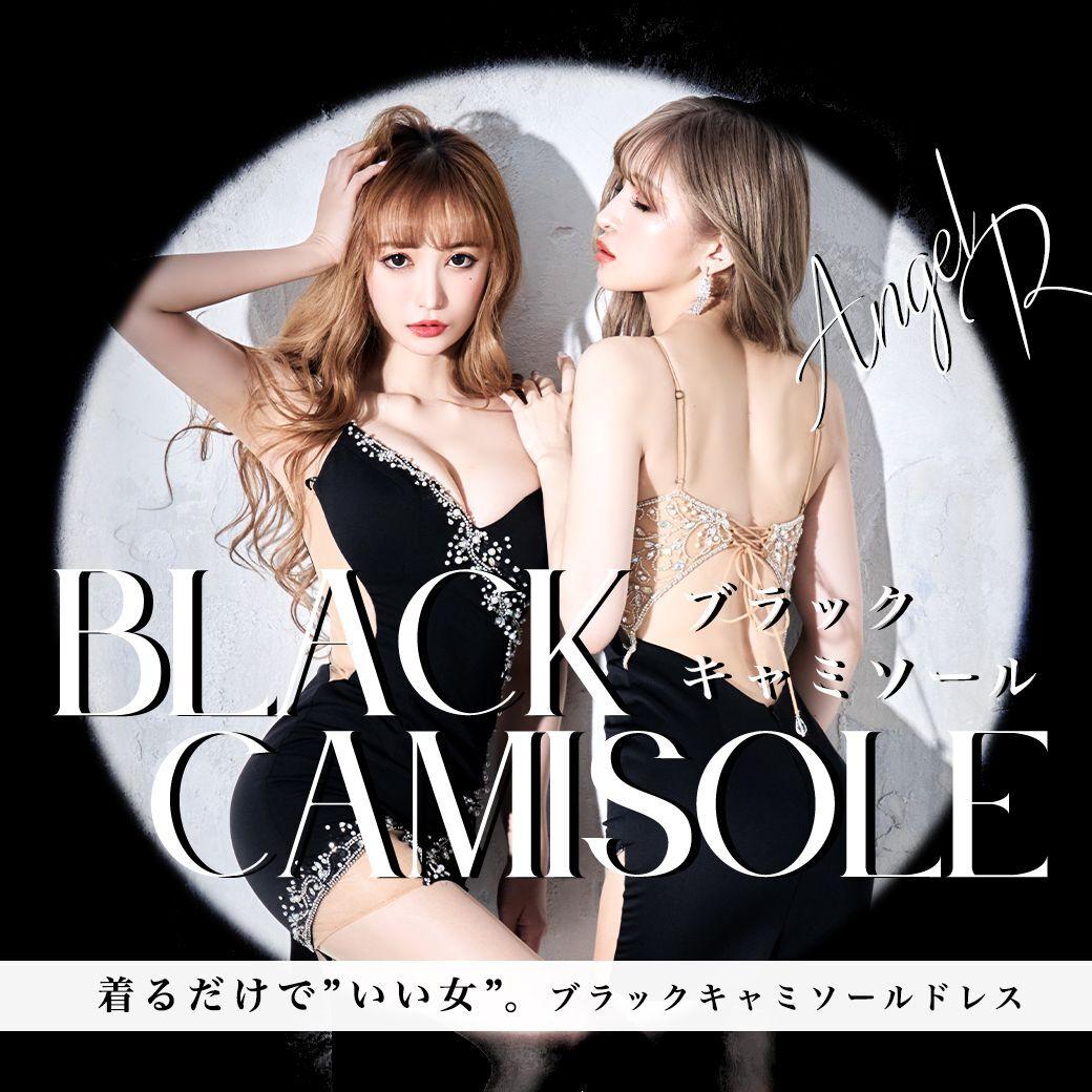 #Black camisole