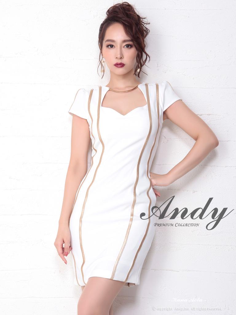 b7cf7e7df9033 キャバドレス・ドレス・通販・浴衣・ミニ・コスプレ・サンタ・sugar ...