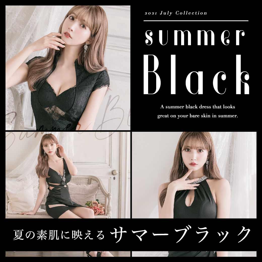 #Summer Black