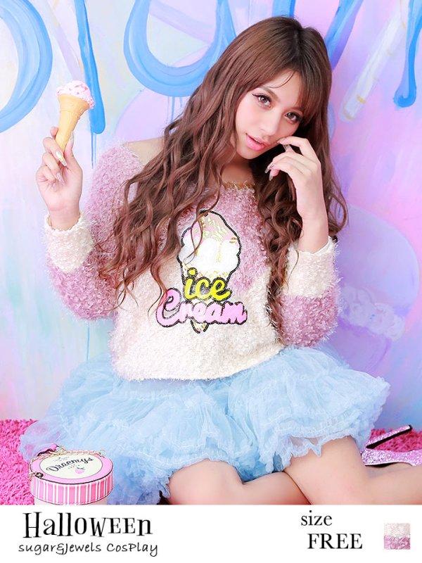 画像1: アイスクリームガールコスプレセット【ハロウィン2点セット】【Fサイズ/1カラー】[HC02] (1)