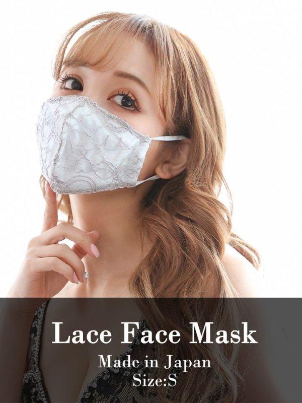 画像1: 【IRMA/イルマ】ラメ/ レースマスク (1)