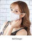 画像3: 【IRMA/イルマ】ラメ/ レースマスク (3)