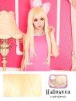 画像16: 【ハロウィン】S-XLサイズ☆2点セット ドレスアップドールセット(jSB1607)[HC02] (16)