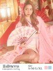 画像2: インスタ映え確実!お姫様コスプレセット【ハロウィン】【S-XLサイズ/2カラー】[HC02] (2)