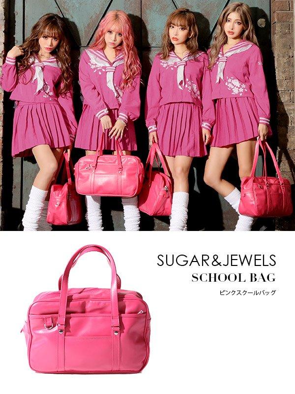 画像1: 【ハロウィン】JKコスプレの必需品!ピンクスクールバッグ[HC02] (1)