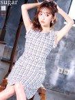 【ERUKEI エルケイ】ツイード/ ノースリーブ/ 台形スカート/ ミニドレス/ キャバドレス/ホワイト