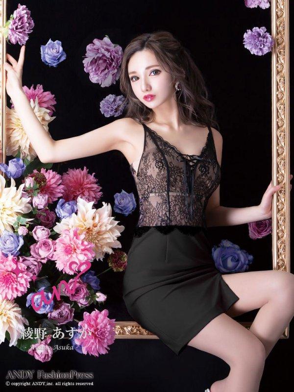 【an ANDY Fashion Press 05 Asuka Ayano - COLLECTION 01】レース/ バストスピンドル/ キャミソール/ タイト/ ミニドレス/ キャバドレス/ブラックxベージュ