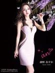 【an ANDY Fashion Press 05 Asuka Ayano - COLLECTION 03】サイドシアー/ バストクロスデザイン/ ノースリーブ/ タイト/ ミニドレス/ キャバドレス/ピンクxブラック