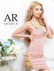 【Angel R/エンジェルアール】フロントリボン/ サイドビジュー/ タイト/ ミニドレス / キャバドレス ピンク