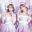 画像2: 【シャンパングラス】オーロラビジューシャンパングラス【HC02】 (2)