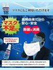 画像5: SALE!【除菌スプレー】日本製!食物由来の安心・安全ノンアルコールウイルス除去スプレー[OF02-C] (5)